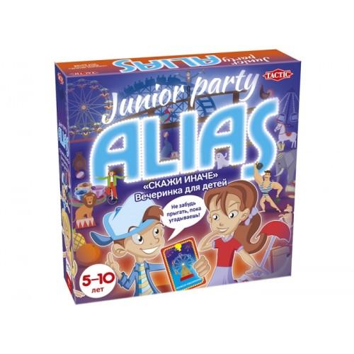 Алиас Вечеринка для детей Junior