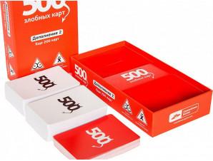 500 Злобных карт  (дополнение 200 карт) изображение 0