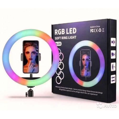 Кольцевая Led Лампа 35 см RGB.