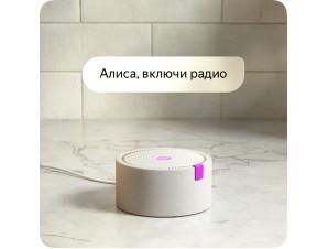 Яндекс станция Алиса мини (white) изображение 1