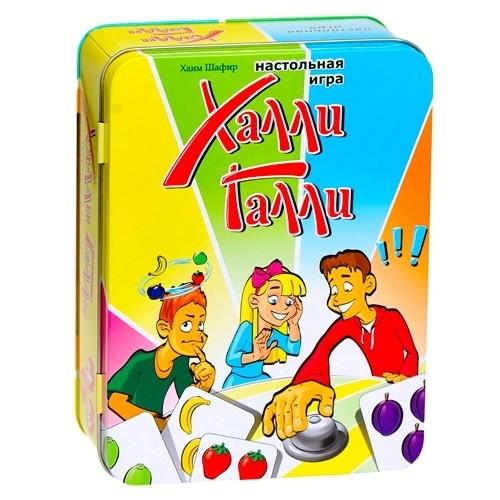 Настольная игра Хали Гали